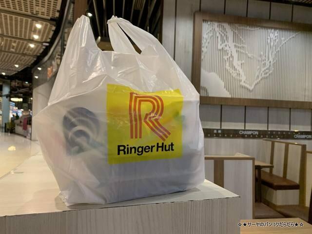 ringer hut リンガーハット bangkok takeaway (5)
