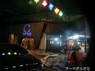20100417 G STAR 1