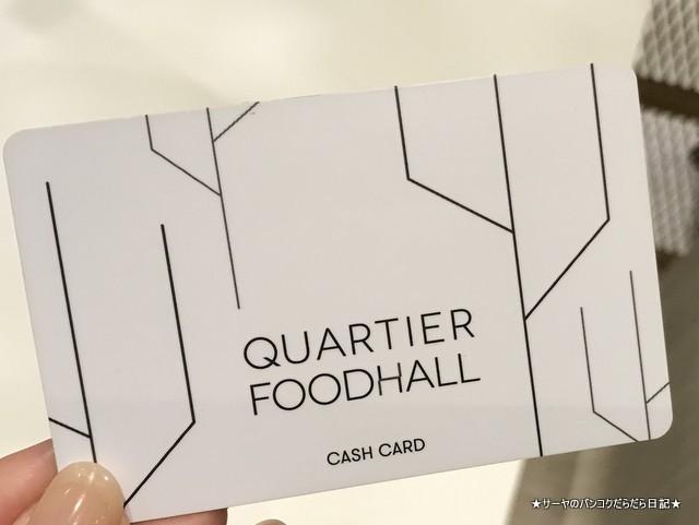 EmQuartier foodcourt フードコート カード プリペイド