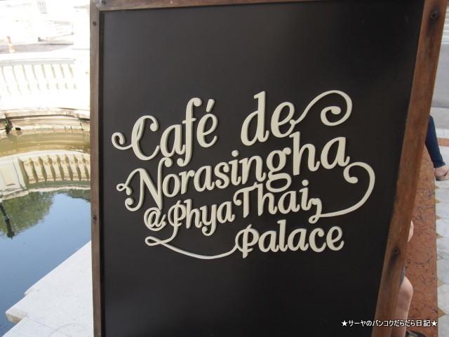 パヤタイパレス カフェ Cafe Phayathai (10)