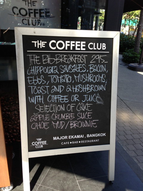 The coffee club 1