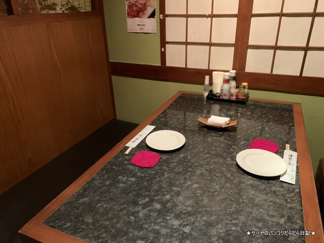 kushikatsu 串カツ 食べ放題 飲み放題 バンコク (4)