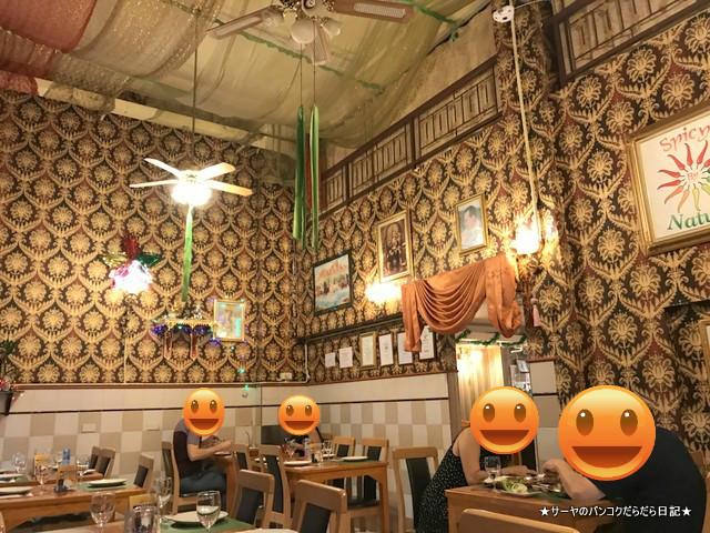 Indian Bangkok Spice by Nature Ekkamai 店内