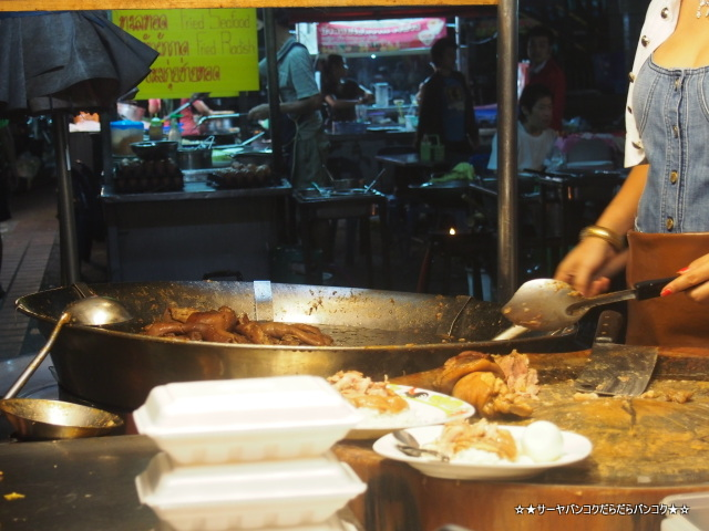 カオカオムー 豚肉 米 サーヤ チェンマイ