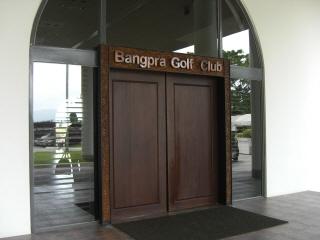 20090511 bangpra golf 1