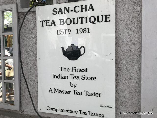 SAN-CHA サンチャ インド土産 紅茶 (1)