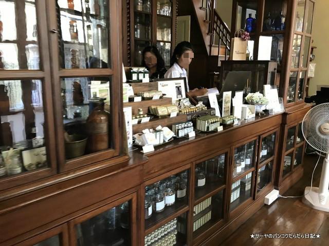 Bamrungchat Satsanayathai Pharmacy 老舗 薬局 バンコク