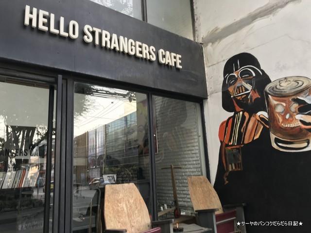 Hello stranger cafe Sukhumvit 26 入口