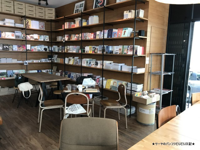 Cafe Daypoets バンコク カフェ スンウィジャイ (2)