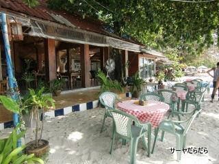 20120604 marine restaurant 1
