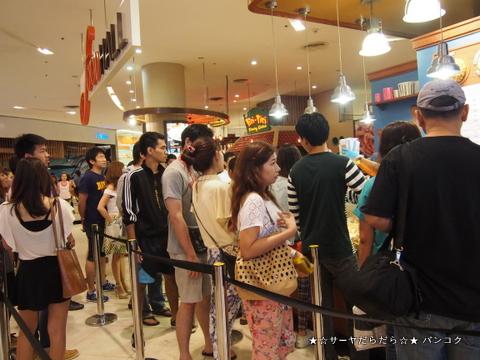 garret popcorns thailand