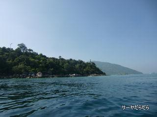 20120404 lipe island 3
