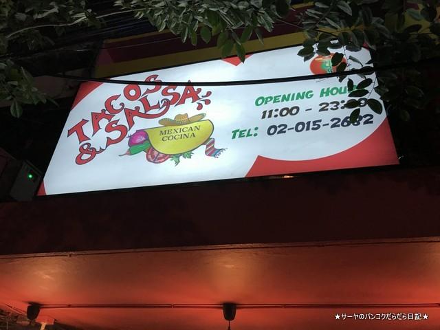 Tacos & Salsa Onnut 77 メキシカン オンヌット バンコク (1)