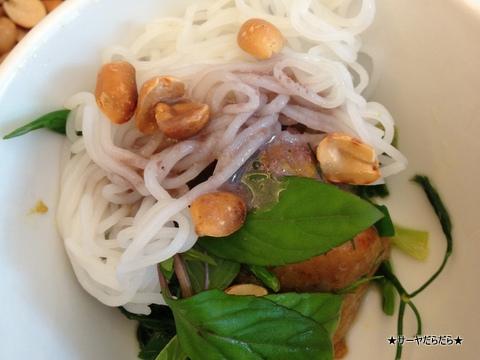CHA CA THANG LONG hanoi 7