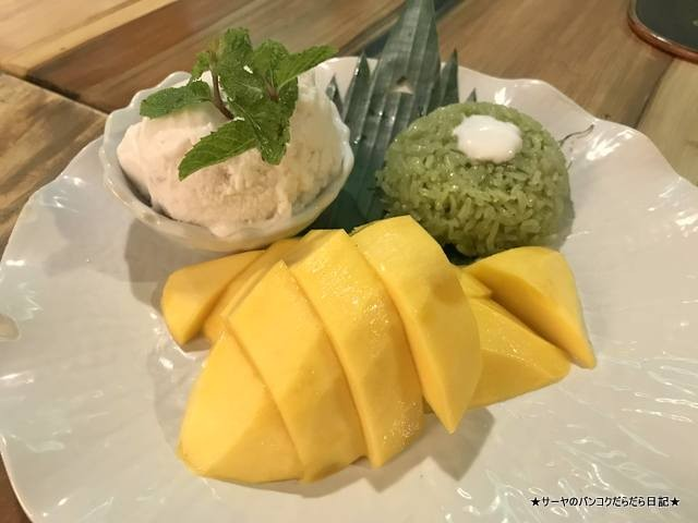 Kinnaree Gourmet Thai by Vanessa Wu bangkok (17)