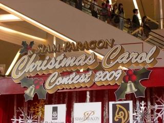 20091124 クリスマスキャロルコンテスト 1
