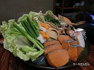 20101109 瀬里奈 鍋 4