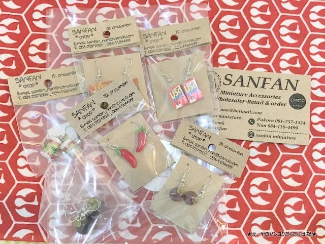 Sanfan Miniature ミニチュアドール iconsiam (2)