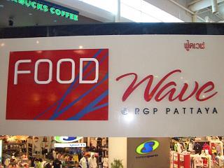 20060430 FOOD WAVE 1