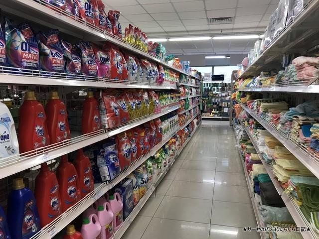 シティマート ニャチャン 買い物 スーパー (12)