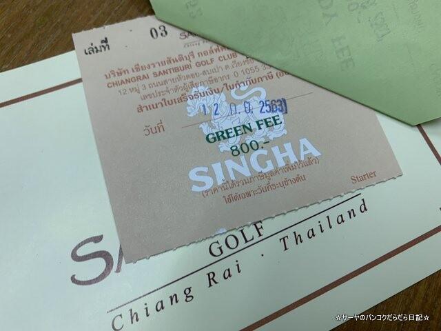 サンティブリー  Santiburi Country Club Chiangrai (9)