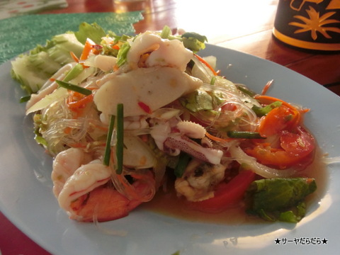 tiger seafood 2
