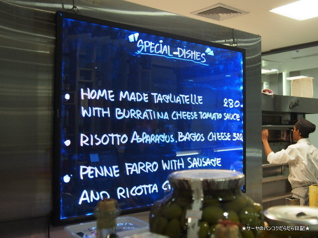 Pizza Pala Romana バンコク 1番 美味しい ピザ