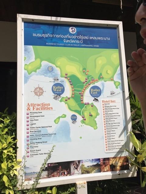 クラビ タイ 秘境 リゾート