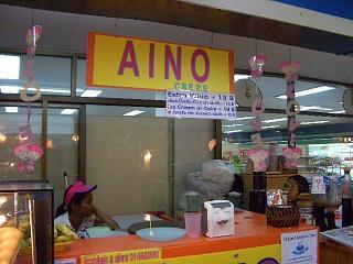 20060520 AINO 1