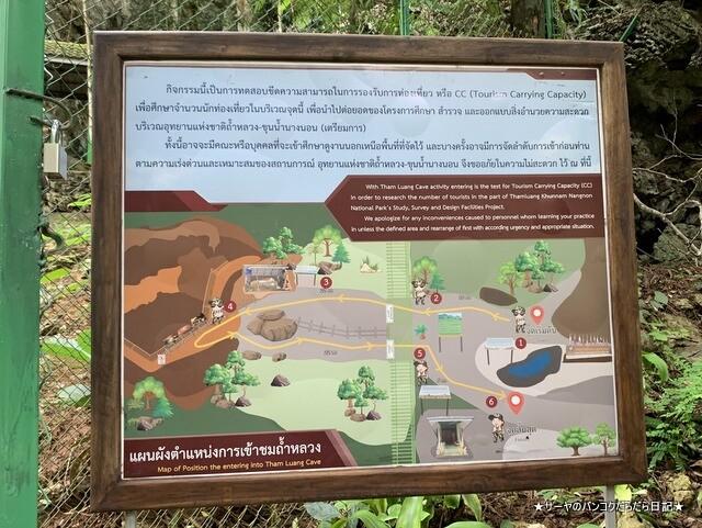 タムルアン洞窟 チェンライ CAVE (4)