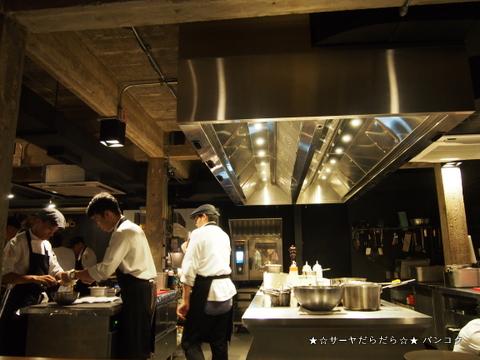 Aston: Dining Room & Bar