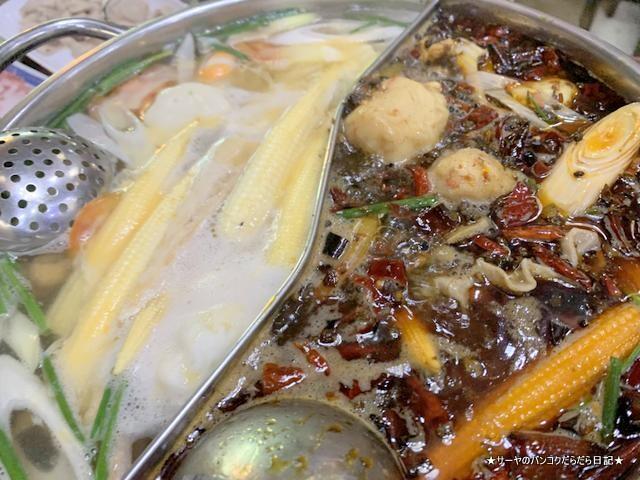Chong Qing Suki 火鍋 バンコク 麻辣 (14)