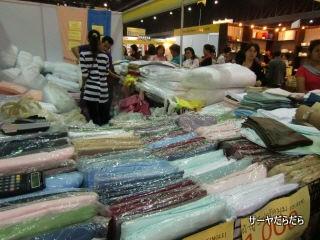 20111219 Baan Lae Suan Fair 2011 10