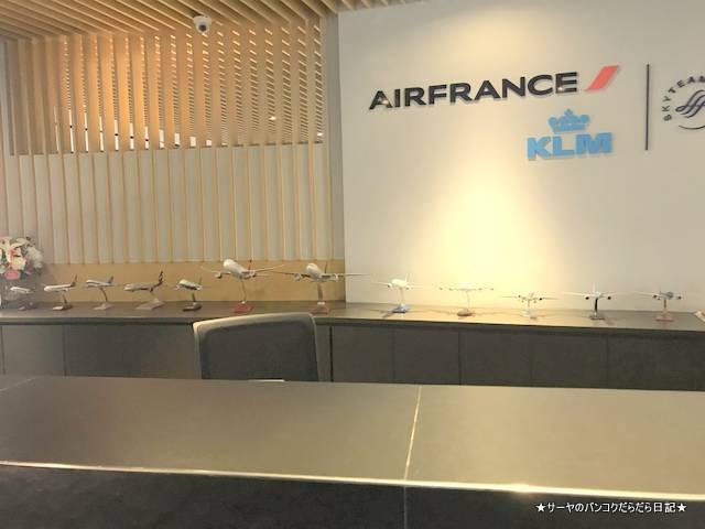 air france lounge スワナプーム 空港 ラウンジ (3)