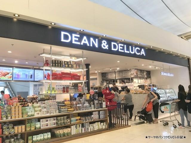 Dean&Deluca Bangkok Cafe Airport (3)