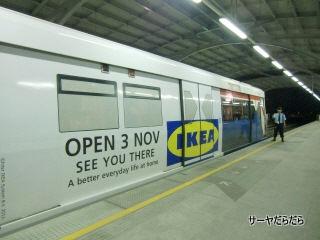 20111104 IKE 2