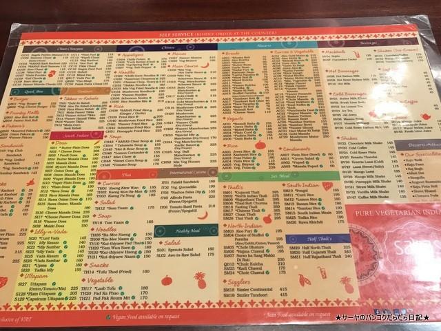 ベジタリアン インド レストラン バンコク ドーサ (2)