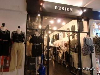 20110209 design 1