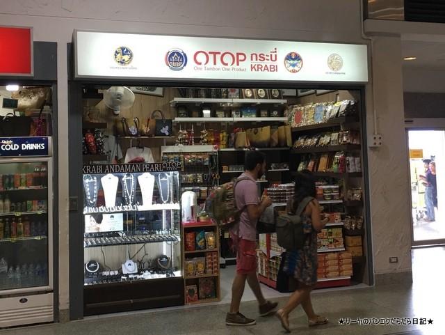 Krabi Airport クラビ空港 (5)