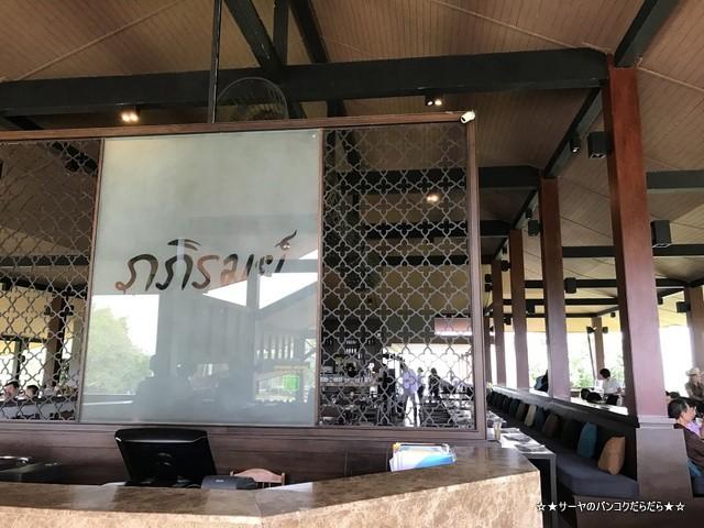 Bhu Bhirom Restaurant チェンライ シンハーパーク (1)