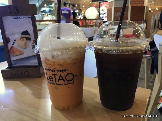 letao cafe ルタオカフェ bangkok バンコク パンケーキ (6)