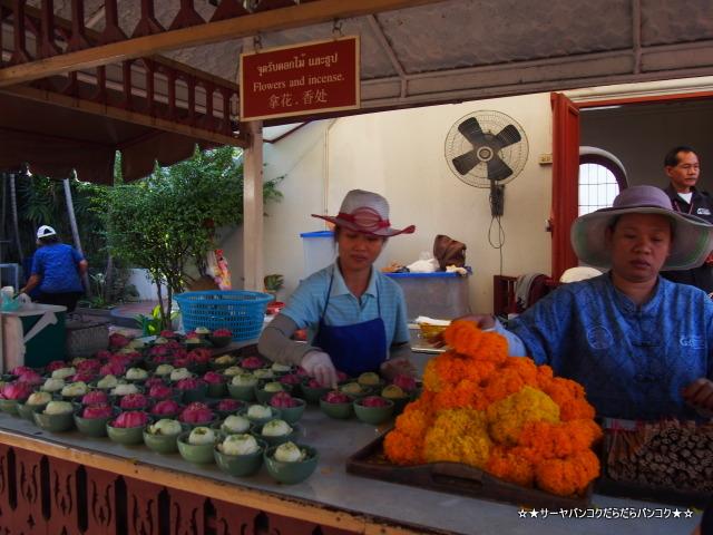 エラワン・ミュージアム The Erawan Museum バンコク サーヤ