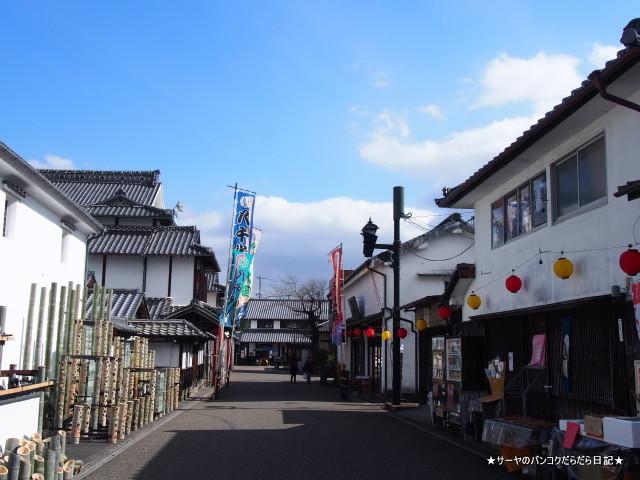 八千代座 熊本県山鹿市 YACHIYOZA 馬刺 サーヤ