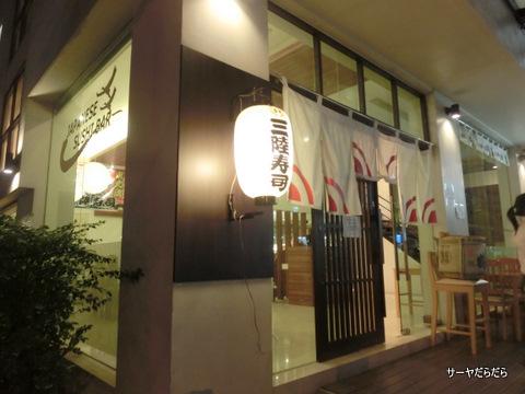 バンコク 三陸寿司 レストラン