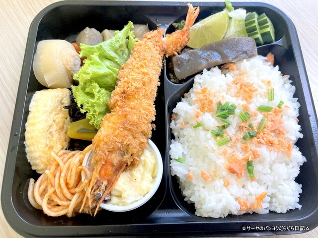 YOU DELIVERY ISSHIN PROMOTION (5)