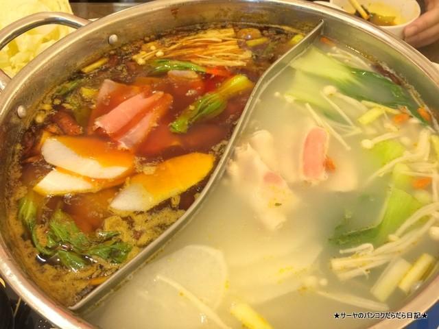 老地方 Lao ti fang chinese restaurant バンコク 中華