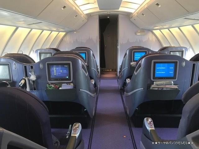 ミュンヘン空港 タイ航空 サーヤ 東欧旅行 2018 (5)