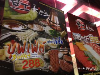 20120216 kimju 8