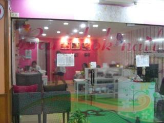 20090218 Bangkok Nails 1