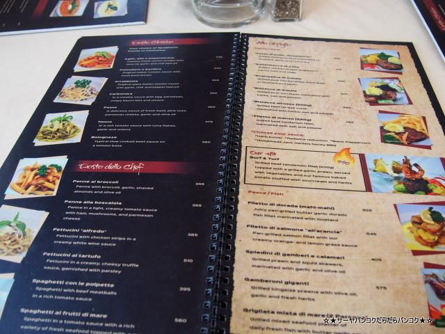 Calypso Restaurant & Bar at ボラカイ島 White Beach沿い
